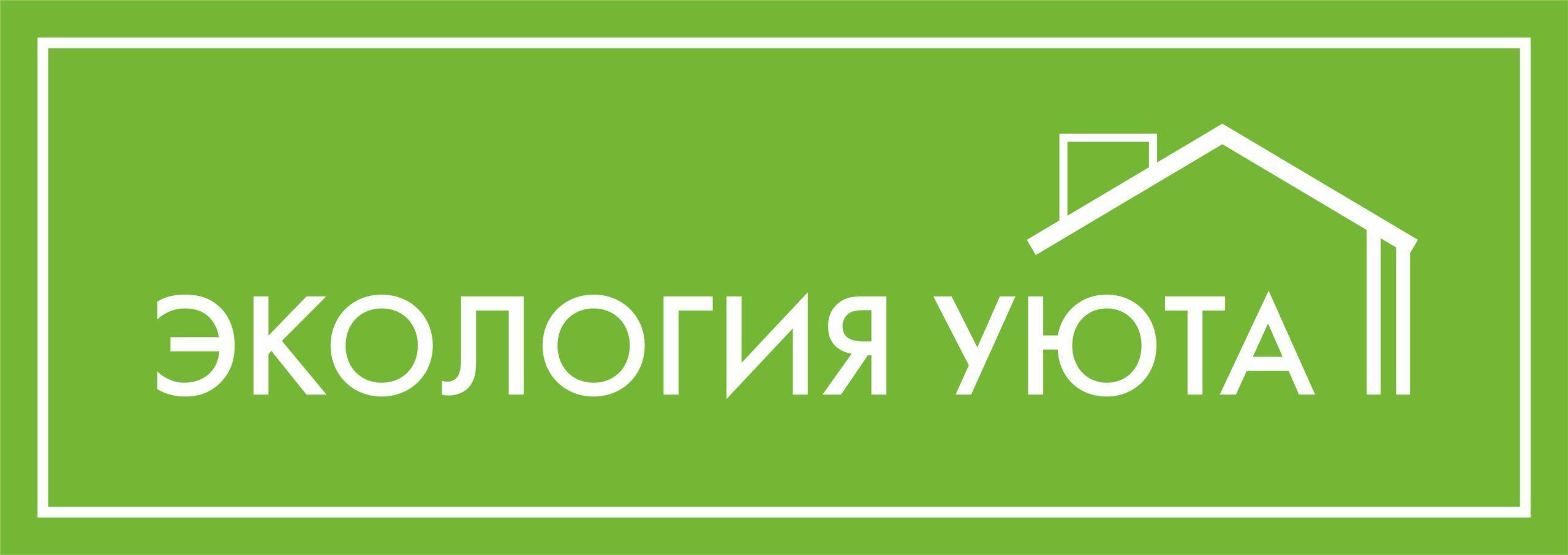 ✔️Изделия из искусственного камня на заказ в Челябинске