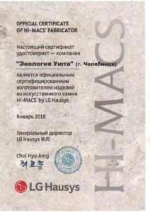 искусственный камень акриловый камень сертификат